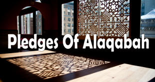 Pledges Of Al Aqabah olevel igcse islamiyat revsion notes